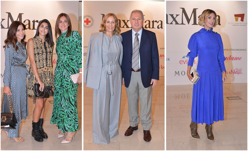 4ed6244ed1 Ποιοι επώνυμοι βρέθηκαν στο φιλανθρωπικό fashion show του οίκου Max Mara
